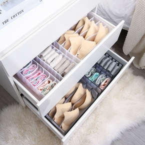 Wardrobe Storage Box Basket Sock Storage Box Underwear Organizer Bra Container Organizer