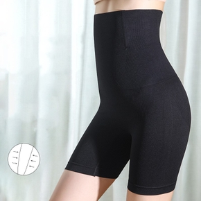 Breathable Maternity Highwaist Slimming No-trace Waist Pants