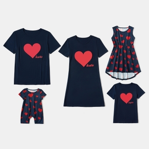 Love Print Family Matching Sets