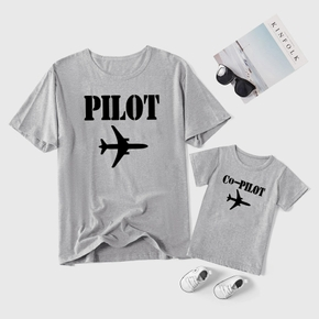 Pilot Letter Print Grey Cotton T-shirts for Dad and Me