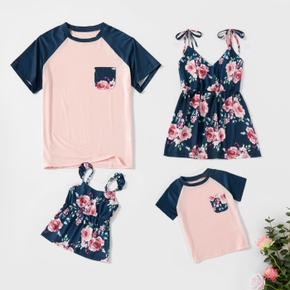 Floral Print Family Matching Tops(Sling Tops for Mom and Girl - Raglan Sleeves T-shirts for Dad and Boy)