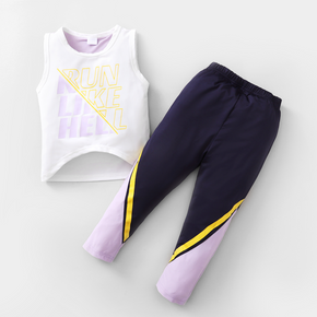 Color Block Letter Print Tank Top and Pants Athletic Set for Toddlers / Kids