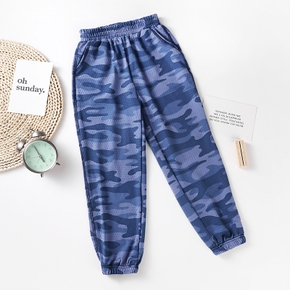 Camouflage Print Athleisure Pants for Toddlers / Kids