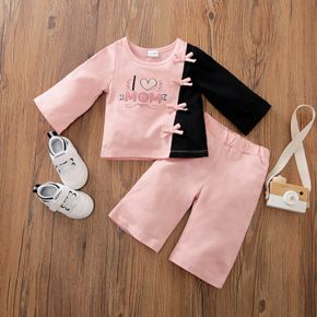 2pcs Baby Girl Cotton Long-sleeve Summer Autumn Spring Cute Solid Baby Sets