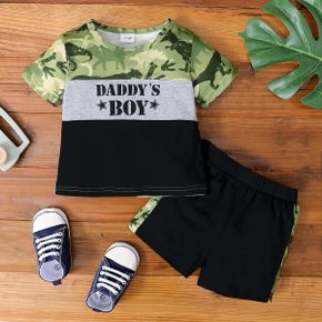 1pc Baby Boy Short-sleeve Camouflage Color Block Baby Set
