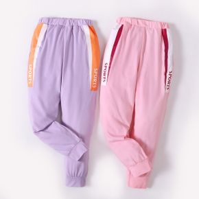 Letter Print Color Contrast Athleisure Pants for Toddlers / Kids