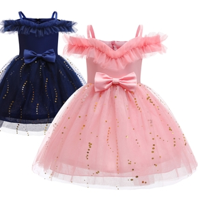 Pretty Kid Girl Bling Sequined Flounced Mesh Party Dress