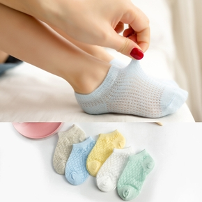 5-pack Baby / Toddler Solid Breathable Socks