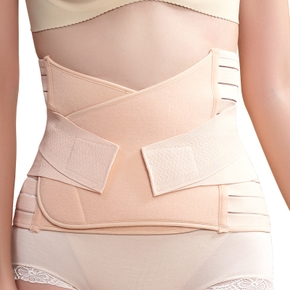 Adjustable Postpartum Recovery Belt Girdle
