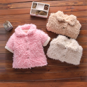 Baby / Toddler Cute Fluffy Solid Coat