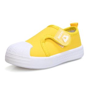 Toddler / Kids Solid Casual Canvas Shoes