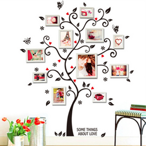 Removable DIY Tree Design Wall Sticker