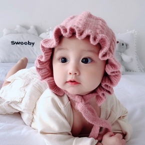 Baby / Toddler Pretty Ruffled Solid Knitted Hat