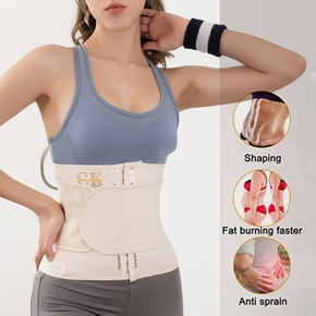 Latex Corset with Adjustable Compression Abdomen Belt Female Breathable Fitness Body Postpartum Shaping Belt