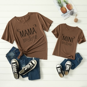 Animal Cat Letter Print Short Sleeve Brown T-shirts for Mom and Me