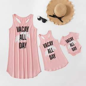 Coconut Tree and Letter Print Matching Pink Tank Midi Dresses