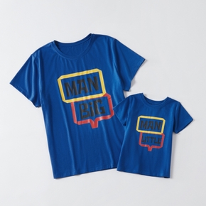 Letter Print T-shirts for Daddy and Me