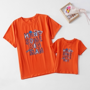"""HANDSOME"" Letter Print T-shirts for Daddy and Me"