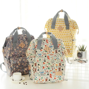 Stylish Large Capacity Diaper Bag Backpack