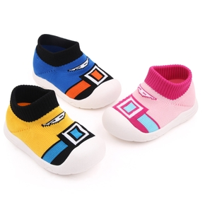 Toddler Colorblock Breathable Slip-on Sports Shoes