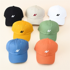Embroidery 'N' Athleisure Cap for Toddlers / Kids