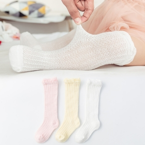 3-piece Baby / Toddler Breathable Solid Middle Socks