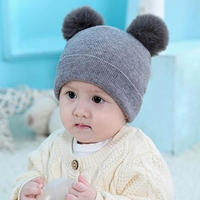 Baby / Toddler Solid Pompon Knitted Hat