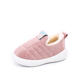 Toddler Fluffy Solid Warm Shoes
