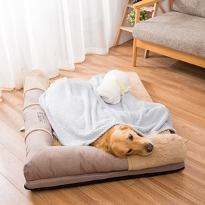 Pet Four Seasons Universal Blanket Pad