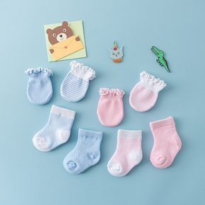 2-pack Baby Socks and Glove set