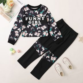 Pretty Flower Allover Sweatshirt and Pants Set