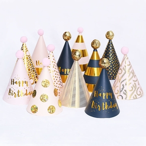 4Pcs Ins Style Sequined Fur Ball Birthday Hat Bronzing Glitter Party Supplies Adult Children High-end Birthday Dress Up Paper Hat
