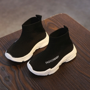 Toddler / Kid Solid Letter Breathable Sports Shoes