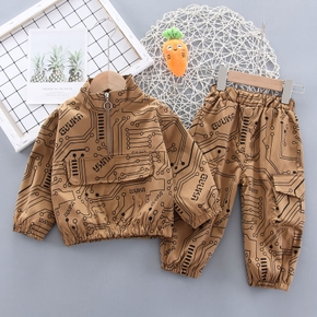 2-piece Toddler Boy Allover Geometric Print Stand Collar Zipper Sweatshirt and Elasticized Cargo Pants with Pocket Set