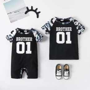 Mosaic Camouflage Number Letter Print Sibling Matching Sets