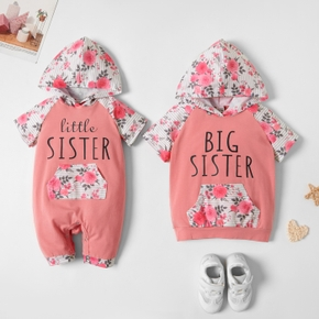 Mosaic Letter Floral Print Sibling Sets