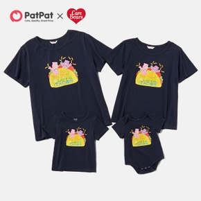 Care Bears All you Need is Tacos Cotton Family Tees/ Onesie