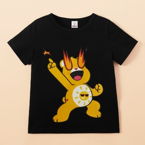 Care Bears Short Sleeve Fired Up Funshine Tee