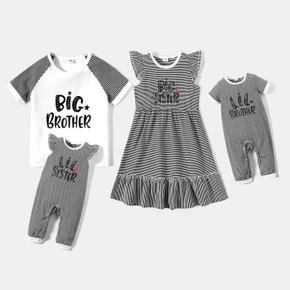 Mosaic Letter Print and Stripe Siblings Matching Sets