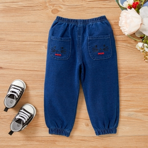 Baby Girl casual Animal & Cat Harem Cotton pants Jeans