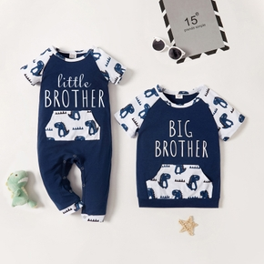 Mosaic Casual Letter and Dinosaur Print Sibling Outfits Sets