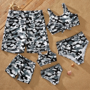 Camouflage Print Family Matching Swimsuits