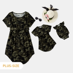 Camouflage Print Short-sleeve Matching Mini Dresses