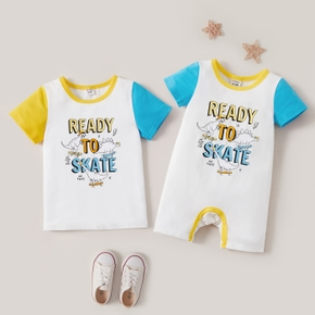 Mosaic Letter and Dino Color Block Sibling Matching White Sets