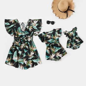 Floral Print Ruffle Sleeve Short Rompers for Mommy and Me