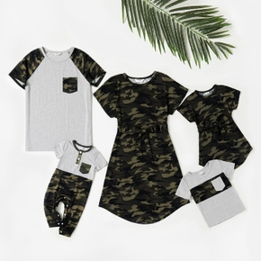 Camouflage Print Splice Family Matching Grey Sets
