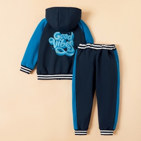 Care Bears Cotton Good Vibes Hoody and Sweatpants