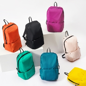 Multi Color Athleisure Backpack for Toddlers / Kids