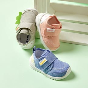 Toddler Velcro Closure Casual Shoes