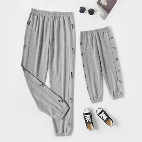 Butterfly Print Family Matching Grey Sweatpants